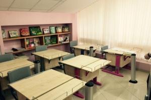 Школьные классы